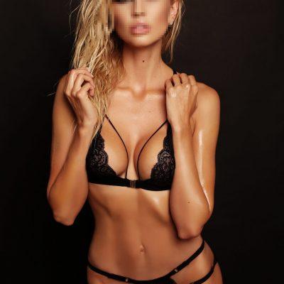Gosford topless waitress erika